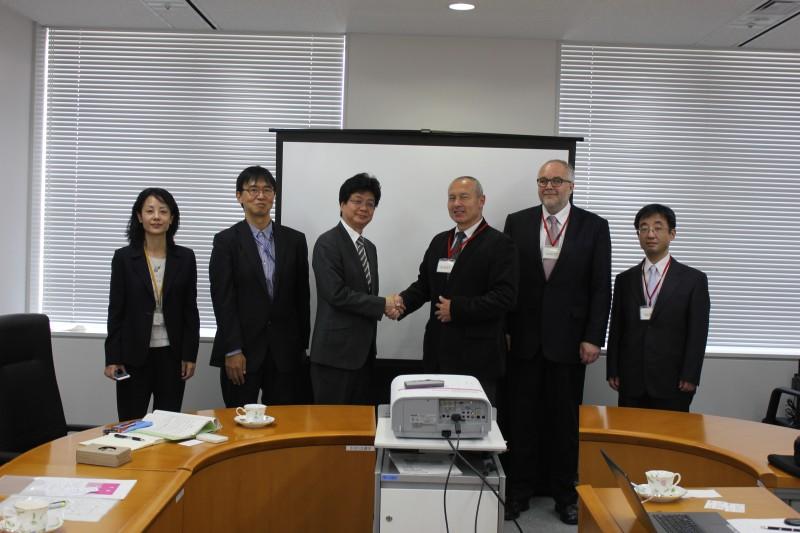 Jednání o mezinárodní spolupráci, Tokio 2015